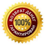 ������� ����� 100% ������������