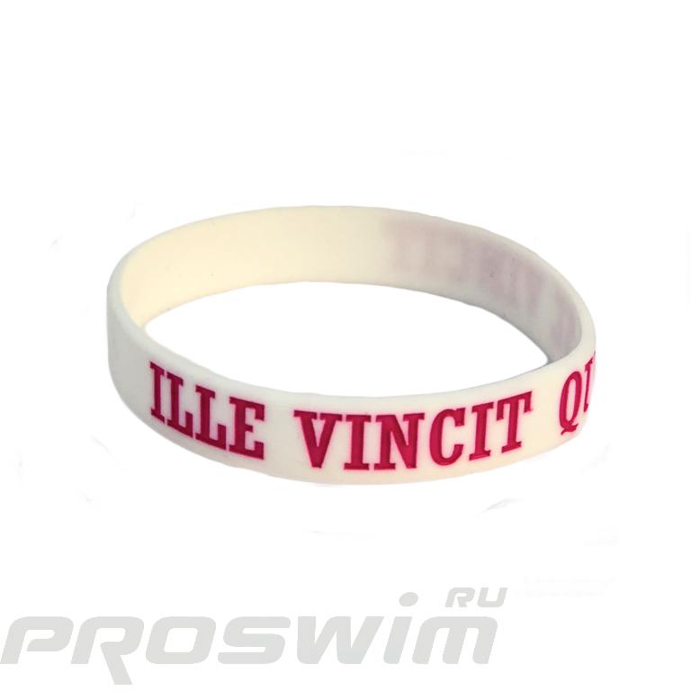 Браслет силиконовый (1 шт) Ille Vincit Qui Se Vincit