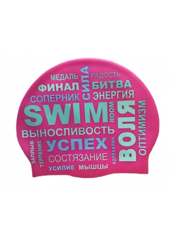 Шапочка для плавания SWIMROOM Silicone Cap