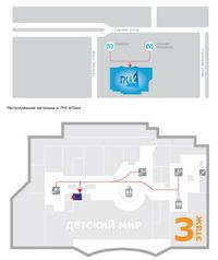 ТРК ПИК магазин Proswim - товары для плавания