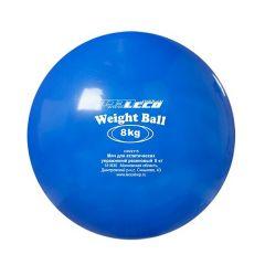 Мяч вейтбол гимнастический Streda Home ПВХ 8 кг