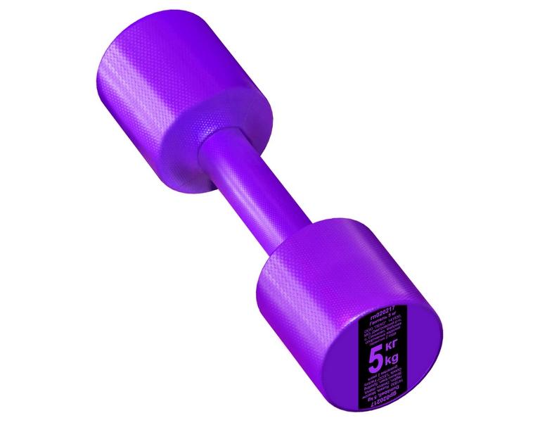 Гантель с пластиковым покрытием Streda Home 5 кг (1 шт) Purple