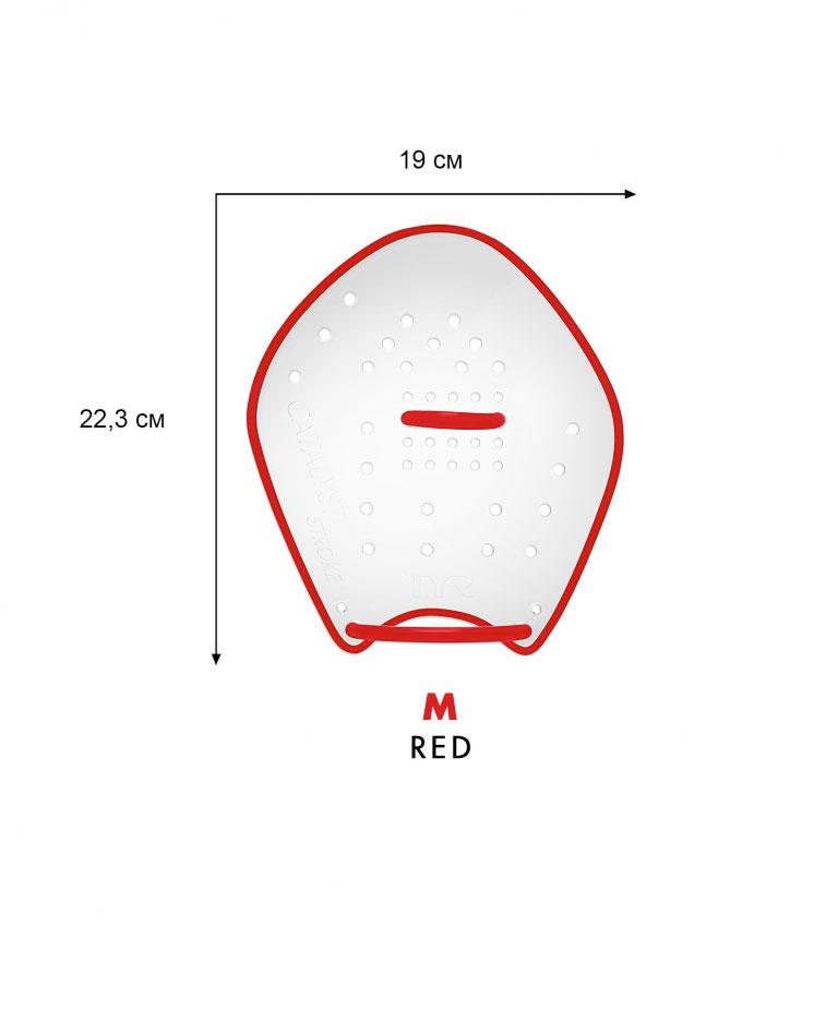 101-красный