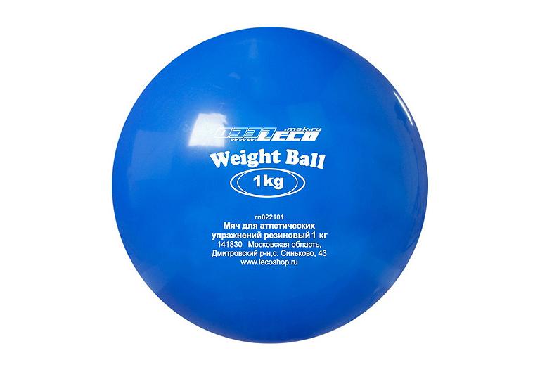 Мяч вейтбол гимнастический Streda Home ПВХ 1 кг